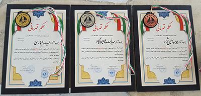 مسابقه سیلوئت کلاس پرو اسپرت لارستان استان فارس