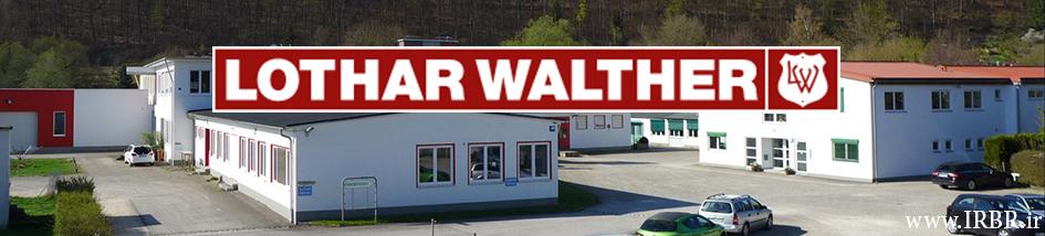 تاریخچه شرکت لوتار والتر