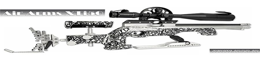 تفنگ بادی Air Arms XTi50