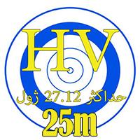 رکورد های کلاسهوی ورمینت HV(حداکثر ۲۷.۱۲ ژول)