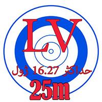 رکوردهای بنچ رست کلاس لایت ورمینت( LV )  (حداکثر ۱۶.۲۷ ژول)