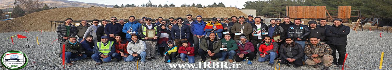 درباره انجمن بنچ رست IRBR