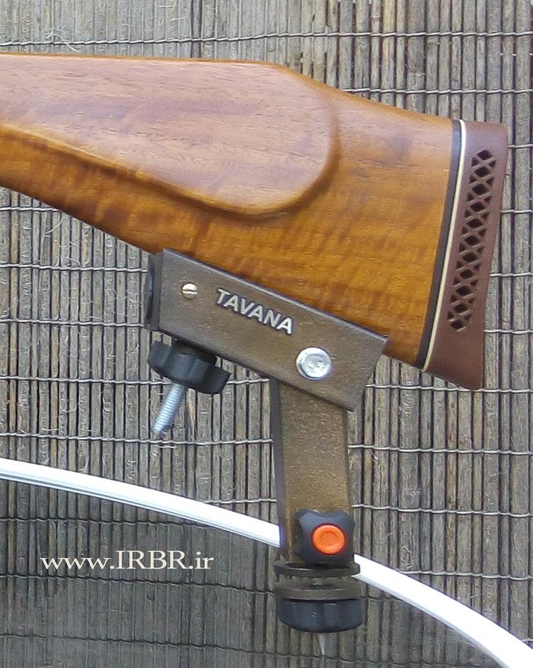 پایه تفنگ توانا مدل GT 601