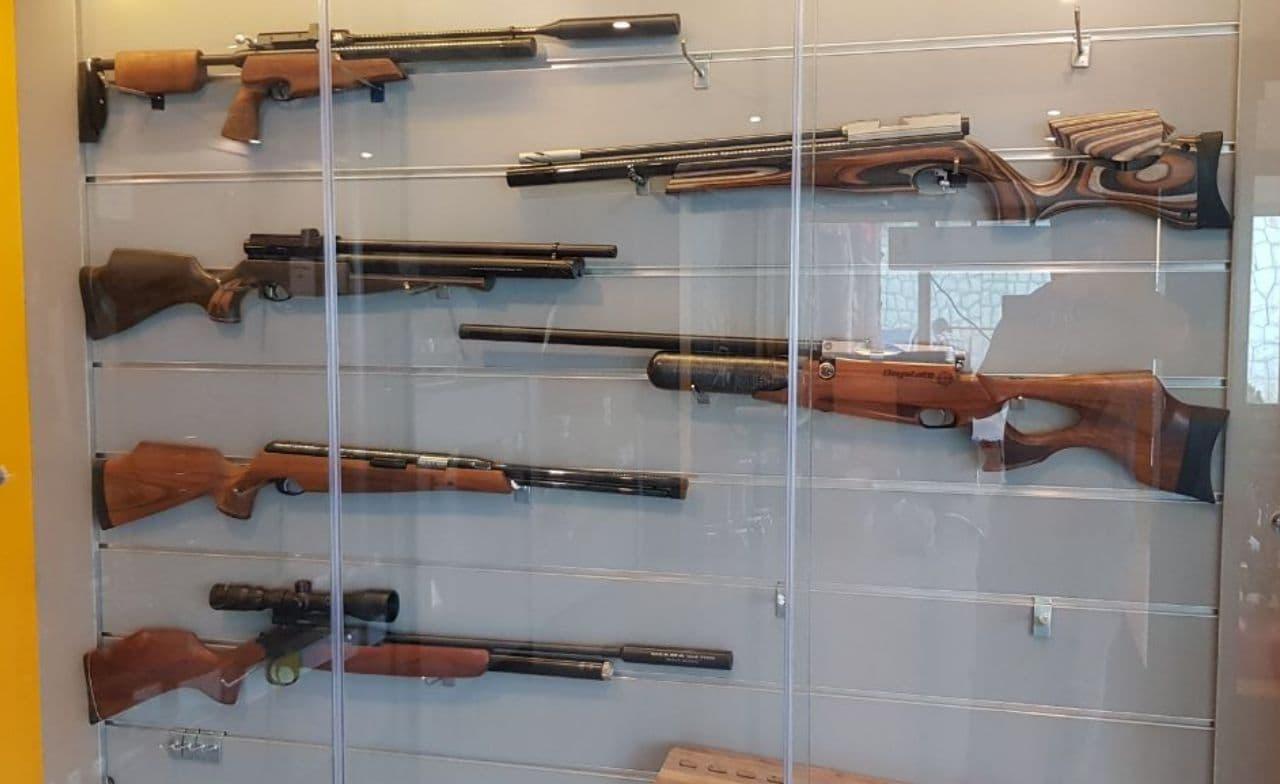فروشگاه تفنگ بادی شاتین
